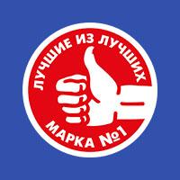 Акватон - Марка №1 в России